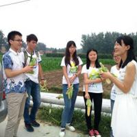 农村行政与经济管理专业