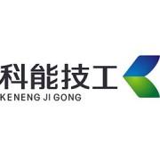 重庆科能高级技工学校