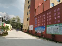 贵州邮电学校