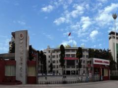 四川理工技师学院校园环境