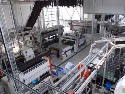 轻化工程及设备专业