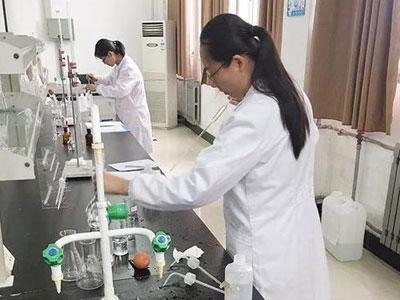 化工分析与检验专业