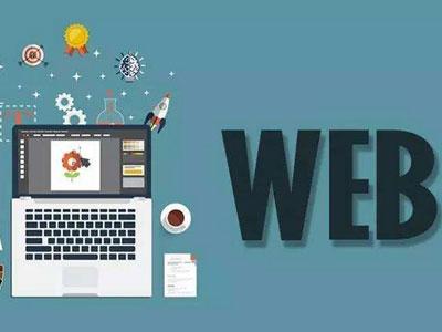 WEB前端开发专业
