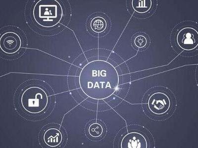 大数据技术与应用专业