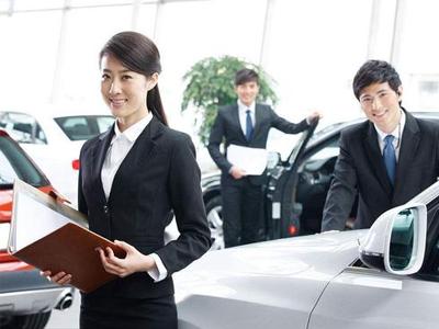 汽车服务与营销专业