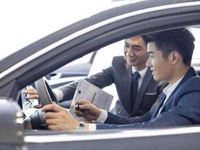 汽车营销策划专业