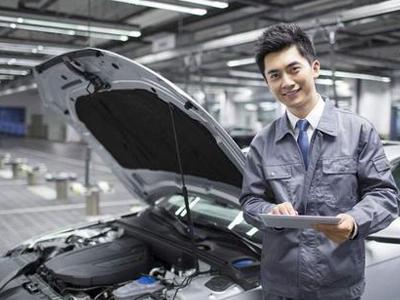 汽车工程专业