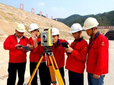 工程测量专业
