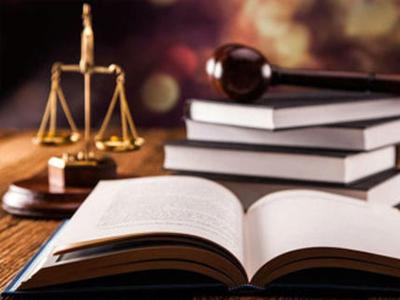 法律事务专业