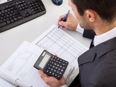 会计信息管理专业