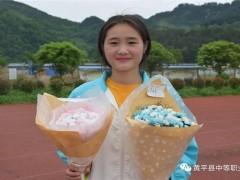黄平县中等职业学校学生活动