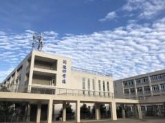 成都铁路运输学校