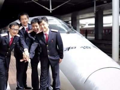火车/轻轨司机