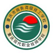 重庆现代职业技师学院