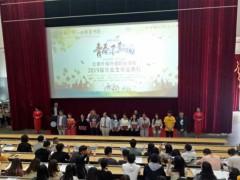 云南外事外语职业学院学生活动