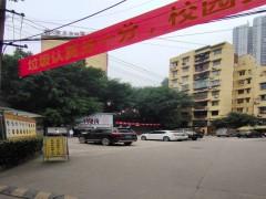 重庆现代职业技师学院校园环境