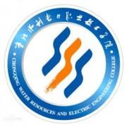 重庆水利电力职业技术学院
