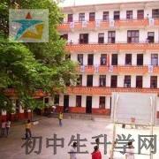 贵阳市长城职校