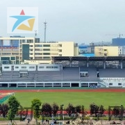 长沙信息职业技术学校