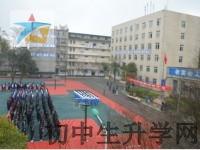 贵阳铁路高级技工学校