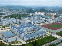 贵阳卫生学校