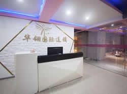 泸州华翎舞蹈培训学校