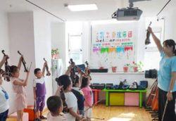 太原斯尔曼弦乐团培训学校