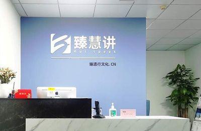 重庆臻道行培训学校